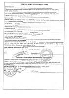 Декларация о соответствии продукции Triton