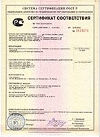 Сертификат соответствия продукции Triton